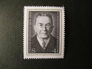 作曲家フランツ・シュミット生誕100年記念 1種完 未使用 1974年 オーストリア共和国 VF/NH