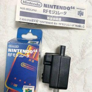 64 RFモジュレーター  NINTENDO64 任天堂 ニンテンドー64 ニンテンドー 任天堂64