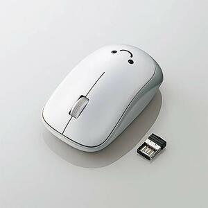 日々のパソコン操作に安心をプラスする抗菌仕様!約2.5年電池交換不要の赤外線LEDを使用したワイヤレスIR LED静音マウス : M-IR07DRSKWH