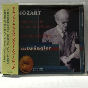 CD OTAKEN フルトヴェングラー モーツァルト 交響曲第40番 ICR