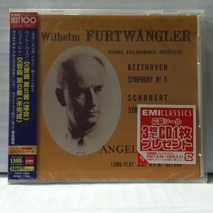 未開封 CD フルトヴェングラー ベートーヴェン 交響曲第5番 運命 シューベルト ICR