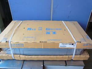 大阪/直接引き取り可 ダイキン 業務用エアコン FXYCP71MC (未使用/保管品 DAIKIN ヒートポンプ マルチ パッケージ ユニット 室内機)