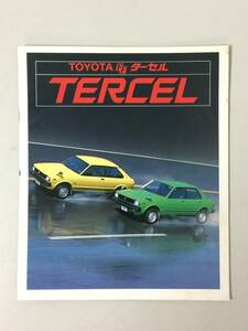 昭和レトロ TERCEL ターセル カタログ TOYOTA 旧車  KJ2  No.20