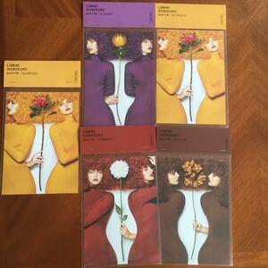 吉田ユニ ポストカード グラフィックデザイナー アートディレクター5枚