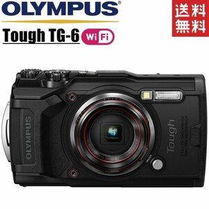 オリンパス OLYMPUS Tough TG-6 ブラック Wi-Fi GPS搭載 防水 防塵 耐衝撃 耐荷重 耐低温 耐結露 コンパクトデジタルカメラ コンデジ 中古