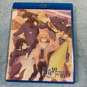 境界の彼方 コンパクト コレクション Blu-ray
