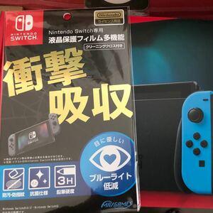 新品 Nintendo Switchスイッチ 任天堂ライセンス液晶保護フィルム付