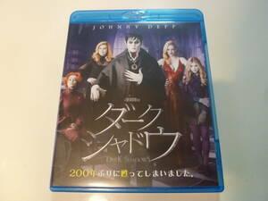 【ダーク・シャドウ】ブルーレイ&DVDセット