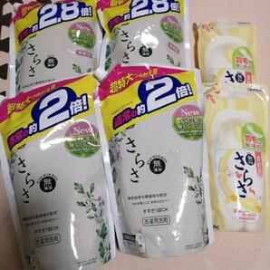さらさ 詰め替え用 超特大2.8倍、2倍他 洗濯用洗剤、柔軟剤 P&G 無添加