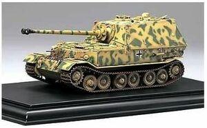 ■即決タミヤ 1/35マスターワーク【ドイツ重駆逐戦車 エレファント第653重戦車駆逐大隊 第1中隊 1944年(完成品)