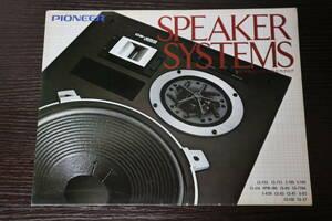 * catalog PIONEER( Pioneer )CS-955/CS-755/S-180/S-140/CS-616/HPM-100 etc. 1978 year speaker / audio C2816