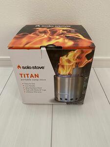 ソロストーブ solo stove タイタン 新品 未使用 未開封品