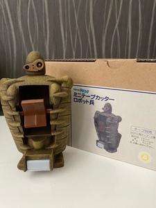 ベネリック ロボット兵ミニテープカッター 天空の城ラピュタ