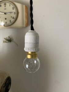 稀少 フランス 60s 白磁 陶器 シンプル ソケット ペンダント ライト ランプ 照明 布コード アトリエ 工業系 インダストリアル アンティーク