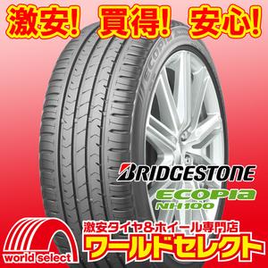 新品タイヤ 処分特価 ブリヂストン エコピア ECOPIA NH100 185/65R14 185/65/14 日本製 国産 夏 サマー 4本セットの場合送料税込¥21,420~