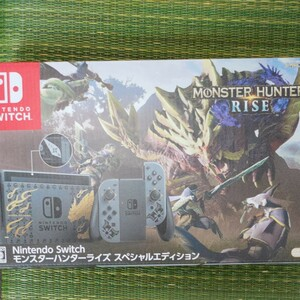 Nintendo Switch モンスターハンターライズスペシャルエディション