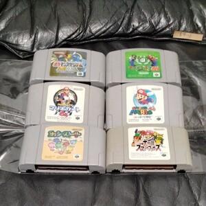 マリオカート64、大乱闘スマッシュブラザーズ、スーパーマリオ64、マリオゴルフ64、ヨッシーストーリー、ポケットモンスター金銀