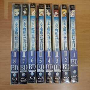 とある魔術の禁書目録 Blu-ray ブルーレイ 二期 全巻セット 初回生産 美品
