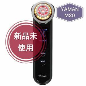 【新品未開封】yaman ヤーマン フォトプラス プレステージS M20