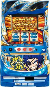 Masamune 2 coins without machine