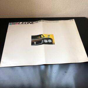 BC-282【保管品】スバル SUBARU 富士重工 LEONE hardtop1400 当時物 旧車 パンフレット カタログ レトロ 昭和レトロ