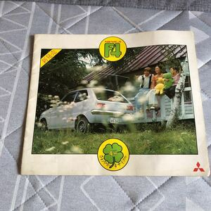 BC-297【保管品】三菱 MITSUBISHI MINICAF4 ミニカ 当時物 旧車 パンフレット カタログ レトロ 昭和レトロ