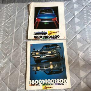 BC-300【保管品】三菱 MITSUBISHI ランサー Lancer 当時物 旧車 パンフレット カタログ レトロ 昭和レトロ