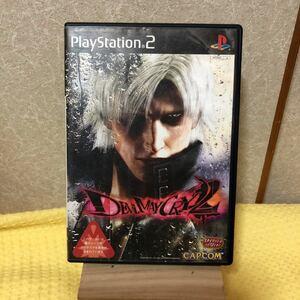 YK-1706 (同梱可)中古品 PS2 ソフトデビル メイ クライ 2 devil may cry 2 アクションゲーム PlayStation2 CAPCOM カプコン プレステ