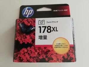 【未開封】HP インクカートリッジ 178XL フォトブラック