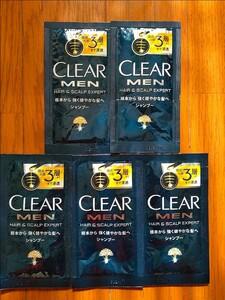 CLEAR MEN シャンプー 試供品 5個