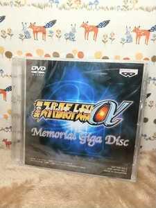 DVD/特典★第2次スーパーロボット大戦α Memorial Giga Disc