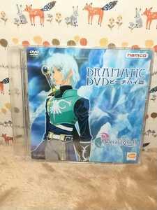 DVD/特典★テイルズオブリバース DRAMATIC DVD ピーチパイ篇