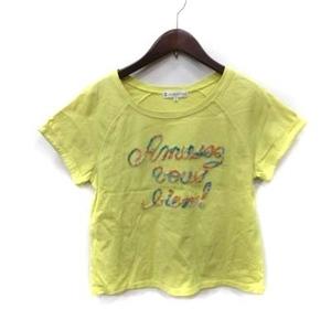 クミキョク 組曲 KUMIKYOKU カットソー Tシャツ 半袖 2 黄色 イエロー /YI レディース