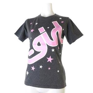 未使用品 エックスガール x-girl タグ付き Tシャツ カットソー 半袖 ロゴ プリント 星 クルーネック グレー 1 トップス