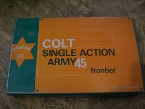 極美 MARUSHIN COLT SINGLE ACTION ARMY45 frontier ジュニア モデルガン マルシン コルト シングルアクションアーミー フロンティア 模型