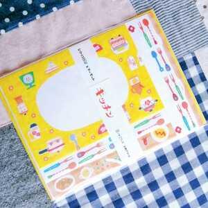 レトロ日記 レターセット キッチン 同じシリーズ おやつパン オムライス 古川紙工 純喫茶 クリアファイも出品中