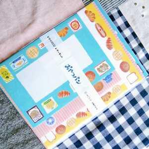 レトロ日記 レターセット おやつパン あんぱん コッペパン 古川紙工 同じシリーズ キッチン 純喫茶 クリアファイルも出品中