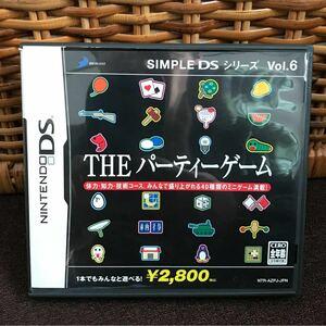 THE パーティーゲーム DSソフト
