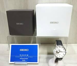 【箱付き】 SEIKO PRESAGE SARY095 4R39-00W0 自動巻き メンズ腕時計 店舗受取可