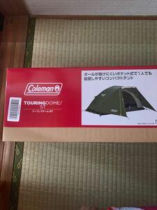 【新品未開封】コールマン Coleman ツーリングドーム ST ソロキャンプ