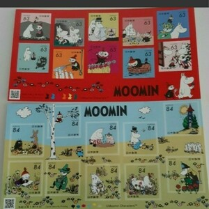 ムーミン切手 二種類