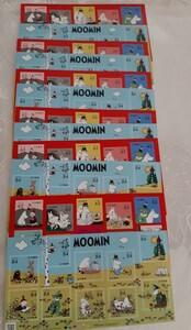 ムーミン切手 6セット