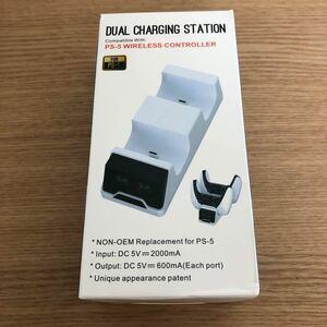 PS5コントローラー 充電スタンド 置くだけで充電 デュアルドック 2台同時充電可能 LED 指示ランプ付き プレステ5