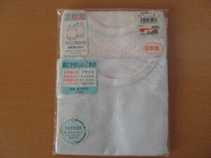 (40825)エルフィンドール ランニング ロンパス ロンパース 2枚組 コットン100% 日本製 ブルー系 80㎝ 未使用