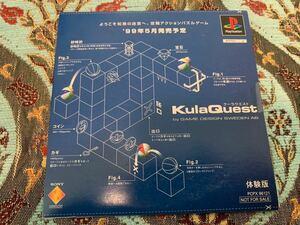 PS体験版ソフト クーラクエスト Kula Quest 非売品 未開封 送料込み プレイステーション PlayStation DEMO DISC SONY ソニー