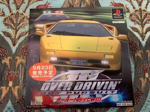 PS体験版ソフト オーバードライビンⅢ OVER DRIVIN3 体験版 非売品 未開封 Electronic Arts PlayStation DEMO DISC プレイステーション