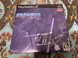 PS2体験版ソフト 絶体絶命都市2 体験版 未開封 非売品 送料込み プレイステーション PlayStation DEMO DISC Disaster Report IREM