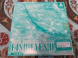 PS体験版ソフト フィッシュアイズⅡ FISH EYES ビクター Victor プレイステーション 釣りゲーム DEMO DISC PlayStation 非売品 難あり