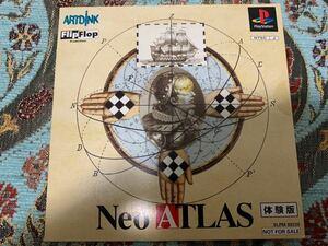 PS体験版ソフト ネオアトラス体験版 NEO ATLAS 非売品 未開封 送料込み ARTDINK プレイステーション PlayStation DEMO DISC