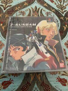 PS体験版ソフト 機動戦士Zガンダム FIRST ATTACK SAMPLE CD-ROM 体験版 非売品 未開封 プレイステーション PlayStation DEMO DISC GUNDAM